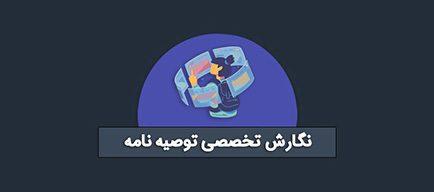 همیارپروژه نوین Hamyarprojeh